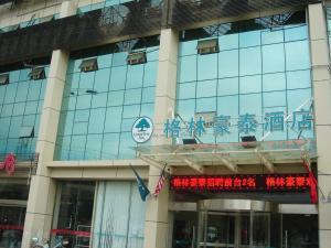 Hostels und Jugendherbergen - GreenTree Inn Jiangsu Nanjing Jiangning Zhu Shan Road Metro Station Express Hotel