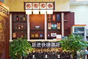 Hostels und Jugendherbergen - Yue Jin Kuai Jie Hotel