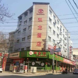 Hostels und Jugendherbergen - Shuang Long Hotel