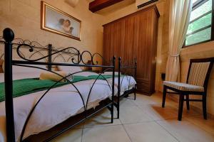 Ta Tumasa Farmhouse, Отели типа «постель и завтрак»  Надур - big - 46