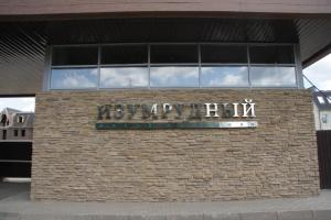 Guest House Izumrudnyy - Vlas'yevo