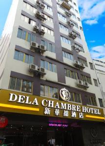 Dela Chambre Hotel, Hotel  Manila - big - 79