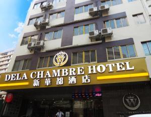 Dela Chambre Hotel, Hotel  Manila - big - 78