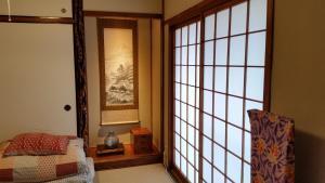 guesthouse KIWA, Penzióny  Kjóto - big - 12