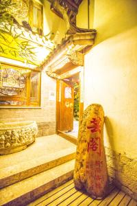 Li Jing Shen Ting Guest House, Affittacamere  Lijiang - big - 59