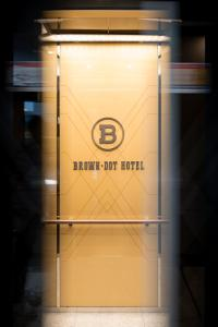 Brown-Dot Hotel Guseo, Hotels  Busan - big - 89