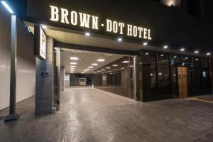 Brown-Dot Hotel Guseo, Hotel  Busan - big - 81