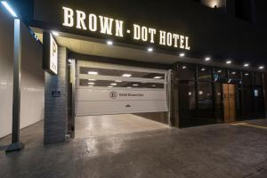 Brown-Dot Hotel Guseo, Hotels  Busan - big - 80