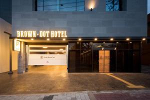 Brown-Dot Hotel Guseo, Hotels  Busan - big - 49