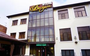 Vizit Hotel - Ordzhonikidze
