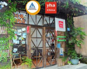 Nanjing Tulou Muyu Yangguang International Youth Hostel