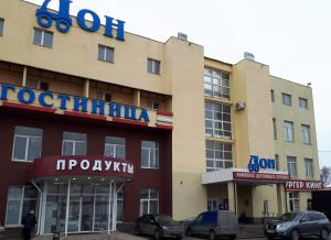 Mini Hotel Don - Kalinovka