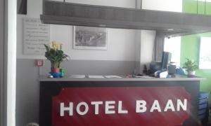 فندق بان
