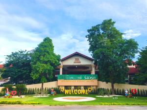 Golden Land Resort - Ban Nong Pling