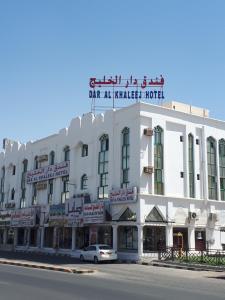 Albergues - Dar Al Khaleej Hotel