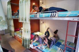 Auberges de jeunesse - Auberge Highland