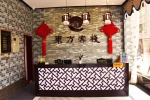 Hostels und Jugendherbergen - Guizhou Huangguoshu East Guesthouse