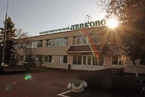 Оздоровительный комплекс Левково