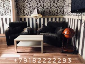 Guest House Robinzon - Varenikovskaya