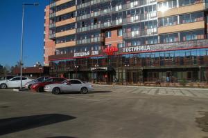 Hotel Soyuz - Kuz'mikha