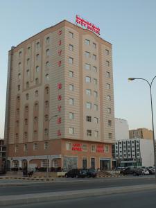 Hostels und Jugendherbergen - City Hotel Salalah
