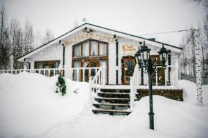 Baza Otdykha Kava - Mironezh'ye