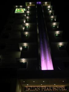 Dalian Peak Hotel, Hotely  Angeles - big - 29