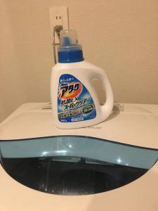 Regalia Azabu-Juban F3, Apartmány  Tokio - big - 90