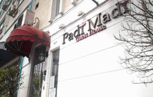 Padi Madi Boutique Guesthouse, Fogadók  Bangkok - big - 61