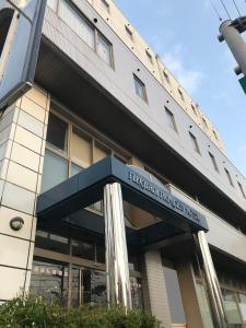 Auberges de jeunesse - Fukuroi Princess Hotel