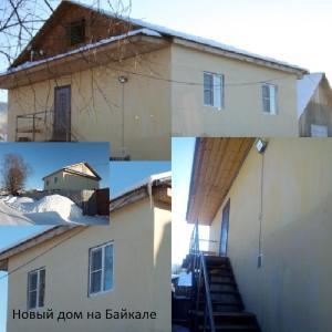 Аппартаменты - Novosnezhnaya