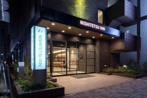 Nishitetsu Inn Nihonbashi