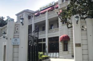 Mansion Hotel, Hotel  Shanghai - big - 15