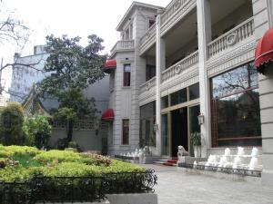 Mansion Hotel, Hotel  Shanghai - big - 8