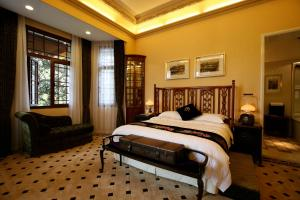 Mansion Hotel, Hotel  Shanghai - big - 6