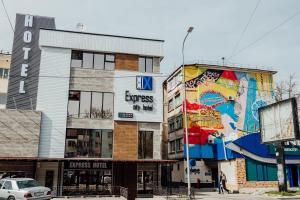 Отель Express city hotel, Шымкент