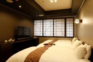 Kikunoya, Hotels  Miyajima - big - 25
