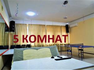Гостевой дом Особняк, Астрахань