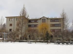 Hotel Mirador, Hotels  Lles - big - 28