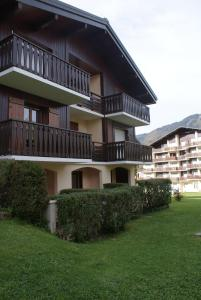 Chalet du Praz - Apartment - Morillon