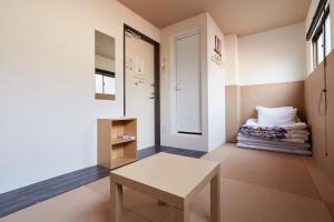 U-STAY, Гостевые дома  Киото - big - 51