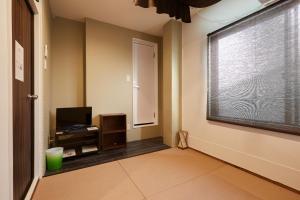 U-STAY, Гостевые дома  Киото - big - 55