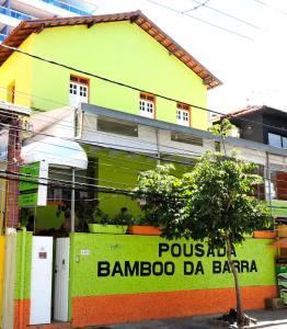 Pousada Bamboo da Barra, Гостевые дома  Сальвадор - big - 28