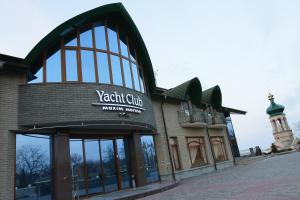 Maxim Marine Yacht Club Hotel, Hotel  Nova Kachovka - big - 23