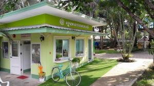 Wangnong Resort - Ban Si Khai