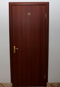 Flaghman, Penziony  Kabardinka - big - 73