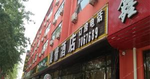 Albergues - Chen Qing Hotel