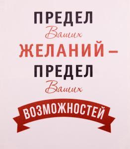 Ваша Зона Комфорта На Колпакова 41 - Yadreyevo