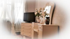 Апартаменты Center Tiraspol