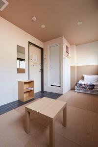 U-STAY, Гостевые дома  Киото - big - 9
